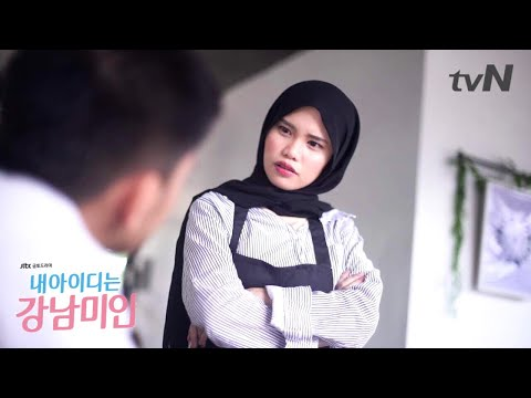 On Second Thought | Korean Drama Inspired Shortfilm By Egypa Balindong