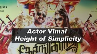 Actor Vimal - Hight of simplicity [ RED PIX]