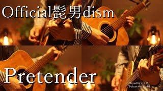 Gambar cover Official髭男dism-「Pretender」Acoustic guitar cover