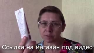 видео Алфлутоп