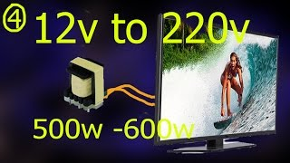 vuclip how to build a homemade power Inverter 500w, 600w