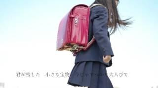 加瀬愛奈 - 君から始まる奇跡 -album edition-