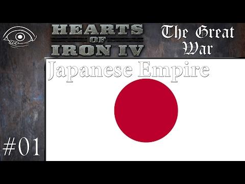 HoI4 - TGW(1910) - Japanese Empire - 01