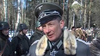 Открытый урок по истории Ржевско- Вяземской операции прошел в Зеленоградском