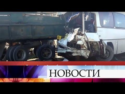 ВТемрюкском районе Краснодарского края произошло крупное ДТП сучастием автобуса.