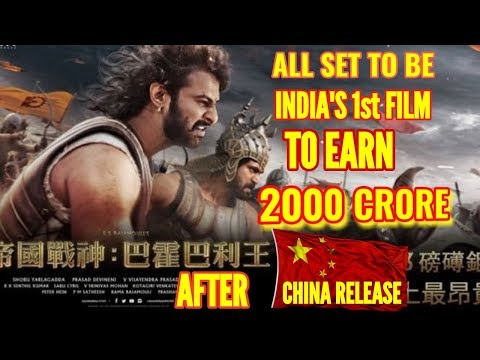 BAAHUBALI 2 CHINA RELEASE | ALL SET TO BEAT DANGAL | BAAHUBALI 2 WILL BE INDIA'S FIRST 2000CR FILM