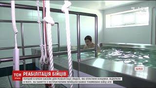 Травмовані бійці АТО стали першими відвідувачами першого в Україні басейну для реабілітації