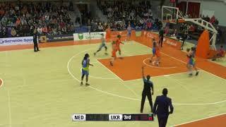 Топ моменти Нідерланди - Україна | Євробаскет-2019 Кваліфікація (11.11.2017)