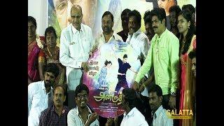ANIRUDH Audio Launch   Maheshbabu   Sathyaraj  Nazaar   Kajalagarval   Samantha   pranitha