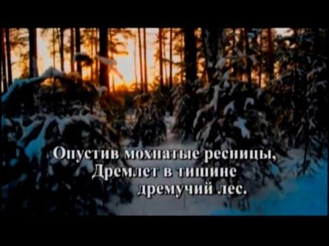 Песня Зимняя сказка (караоке)