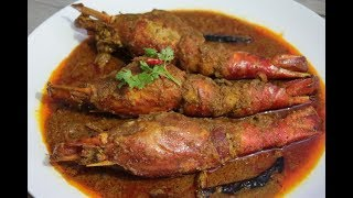 Chingri Macher Malaikari - Authentic Bengali Prawn Recipe - Bengali Prawn Curry with Coconut