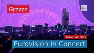 Greece Eurovision 2019 Live: Katerine Duska - Better Love - Eurovision in Concert