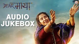 Dear Maya - Full Movie Audio Jukebox | Manisha Koirala