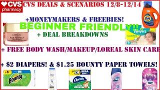 😜CVS Deals 12/8 +Tons of FREEBIES & MONEYMAKERS+ Digital Couponing + 4 CVS Cash Card Scenarios💪👍