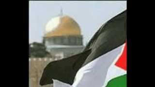 موسيقى نشيد موطني الفلسطيني