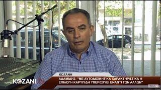 Ο Γ. Αδαμίδης για την υποψηφιότητα Καρυπίδη