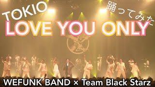 Team Black Starz Love You Only Tokio Wefunk