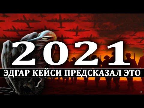 МОРОЗ ПО КОЖЕ ОТ УСЛЫШАННОГО!!! СЛАБОНЕРВНЫМ НЕ СМОТРЕТЬ!!! (12.07.2020) ДОКУМЕНТАЛЬНЫЙ ФИЛЬМ HD - Ruslar.Biz