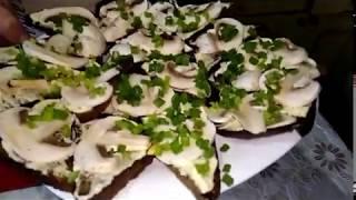 Бутерброды с грибами от Виты Набоковой