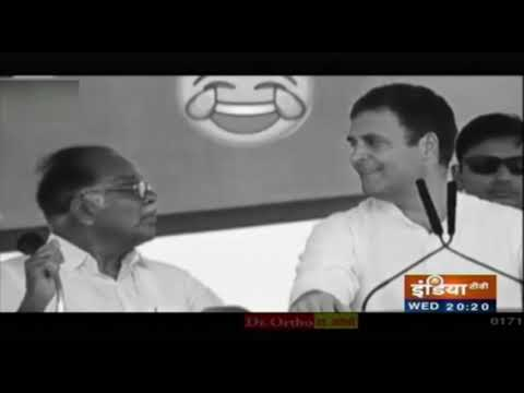 Wayanad से Viral हुए Rahul Gandhi !