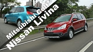 伯仲之間 Nissan All New Livina V.S. Mitsubishi Colt Plus
