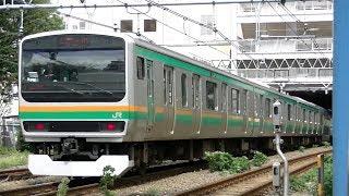 JR京浜東北線E233系ウラ137編成&東海道本線E231系 大井町駅付近にて