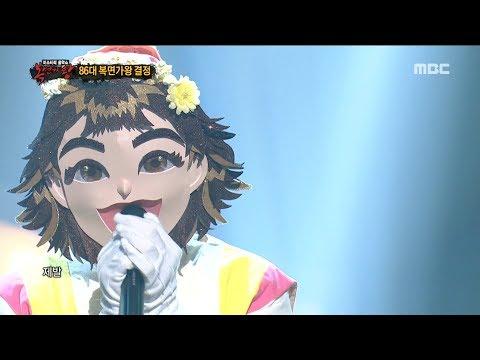 [defensive Stage]  'Dongmakgol Girl' - Please,'동막골 소녀' - 제발, 복면가왕 20181007