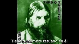 Type o Negative _ The Profit of Doom Subtitulado.