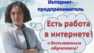 видео Приглашаем к сотрудничеству