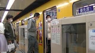 《TOKYO2020ラッピング》銀座線1000系24編成渋谷行き@新橋駅