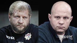 Федор Емельяненко жестко высказался о брате / Реакция Александра