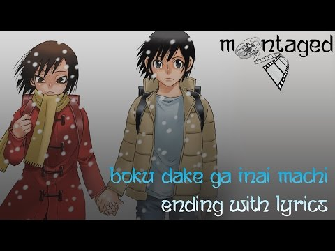 Boku dake ga Inai Machi Ending With Lyrics | Sore wa Chiisana | Full Song
