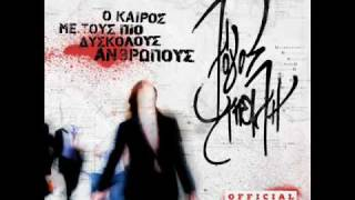Logos Apeilh - o kairos me tous pio dyskolous anthrwpous(Inver08 remix)