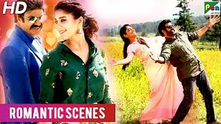 Nandamuri Nayanthara Romantic Scenes  Jay Simha  New Action Hindi Dubbed Movie