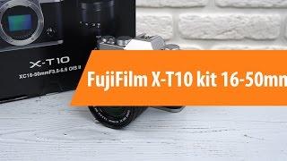 Розпакування Fujifilm х-Т10 кіт 16-50мм / розпакування Fujifilm х-Т10 кіт 16-50мм