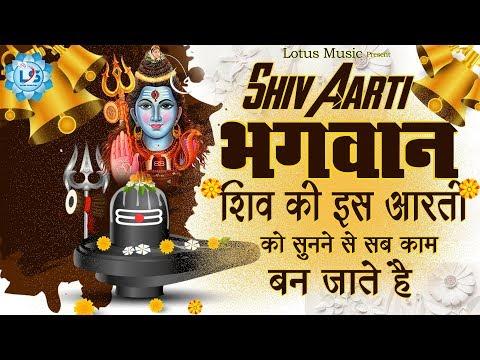 Video - Roz Subha Sune Is Shiv Aarti Ko - Shiv Arti 2019 - Om Jai Shiv Omkara     https://youtu.be/AtG_J2PKw_I