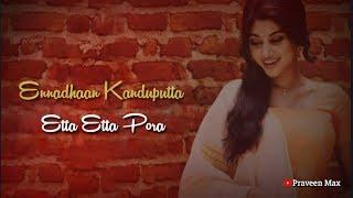 Ottaaram Pannatha 💞 Kalavani 2 💞 Tamil Song Lyrics ||Whatsapp Status || Praveen Max
