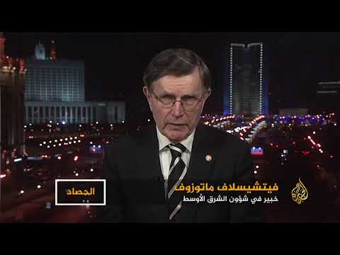 الحصاد- الغوطة الشرقية.. مسؤولية العالم  - نشر قبل 7 ساعة