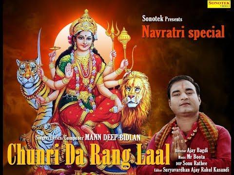 navrate-bhajan-:-chunri-daa-rang-lal-|-mann-deep-bidlan-|-mr.-boota-|-mata-rani-ke-bhajan-2019