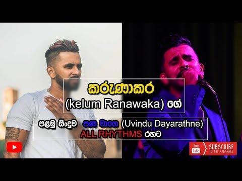 Kelum Ranawaka Pana Wage Live Show In Rome