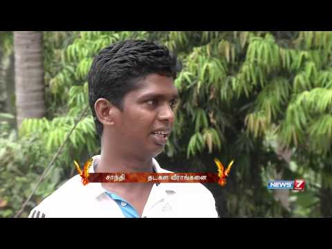 Phoenix pengal - 'Asian medalist Santhi' pursue her dream by training athelets | News7 Tamil