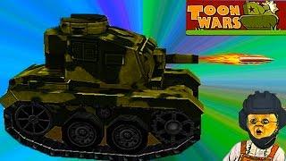 МУЛЬТИГРА ТАНКИ TOON WARS #16 ОНЛАЙН БИТВА МУЛЬТЯШНЫХ ТАНКОВ ОНЛАЙН ВЕСЕЛОЕ ВИДЕО ДЛЯ ДЕТЕЙ