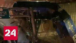 В Нью-Йорке автобус упал с 15-метровой высоты - Россия 24