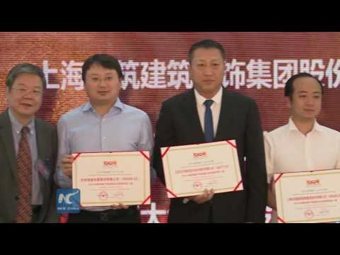 China Top 100 real estate firms announced