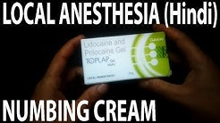 Toplap Gel Lidocaine/Lignocaine | Prilocaine | Benzocaine | Numbing cream (Hindi/हिन्दी Review)