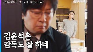 한국영화의 미래가 어둡지만은 않은 이유 - 미성년