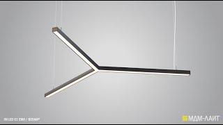 Светодиодный светильник INI LED STAR 04 / BOSMA™ от МДМ-ЛАЙТ(INI LED STAR 04 / BOSMA™ от МДМ-ЛАЙТ - это серия подвесных светодиодных функциональных светильников оригинальной..., 2015-04-06T13:26:17.000Z)