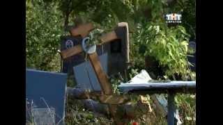 Ураган повалил памятники на Елшанском кладбище [ВИДЕО](, 2015-09-07T17:16:56.000Z)
