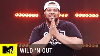 Wild 'N Out | 'The Lebron James Answering Machine' Official Sneak Peek | MTV