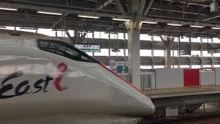 2018.11.18 イーストアイ・北海道新幹線区間へ(新青森駅にて)